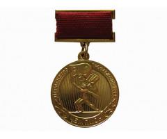 Чемпион первенство профсоюзов СССР