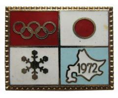 Олимпийские игры Саппоро 1972