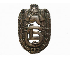 Нагрудный знак  Союза пожарников Латвии