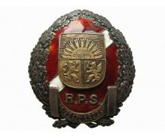 Латвия знак об окончании Рижской школы полиции