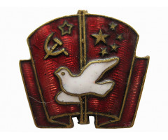 Значок Советско-Китайской дружбы