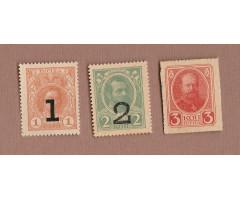 Лот марок 1,2,3 коп