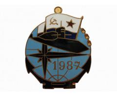 Флот знак с подводной лодкой 1987