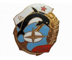 Знак АПЛ К-84 «Екатеринбург» проекта 667БДРМ «Дельфин»