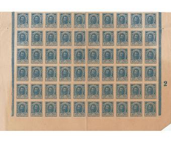 10 копеек 1915 год