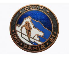 СССР Международный Альпинистский Лагерь (IMC) Памир-81