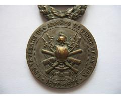 Почетная медаль ветеранов Франко-Прусской войны 1870-1871 гг.