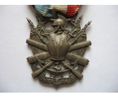 Медаль Ассоциации ветеранов Франко-Прусской армии 1870–1871 гг...