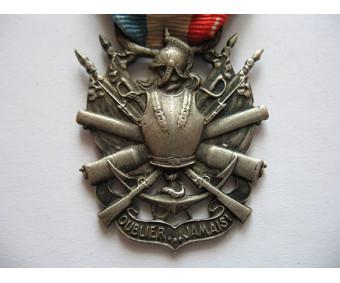 Медаль Ассоциации ветеранов Франко-Прусской армии 1870–1871 гг....