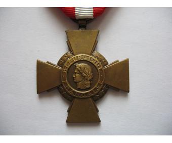 Крест Воинской доблести