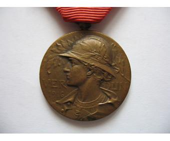 Медаль за Верден. 1916 год.( модель Prudhomme )