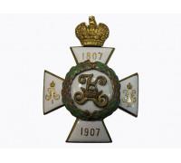 Знак выпускника Константиновского артиллерийского училища