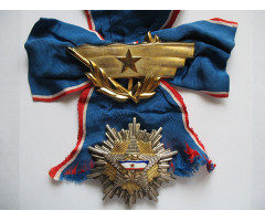 Орден Югославского флага с лентой (1-я степень)