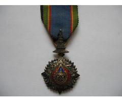 Орден Короны Таиланда V класса (Кавалер)