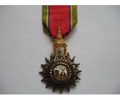 Орден белого слона IV степень ( офицер )