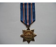 САР орден За храбрость 3-й степени