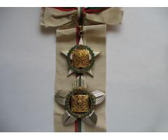 Орден 13 веков Болгарии