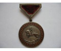 "Медаль "" За боевые заслуги "" (бронза)"