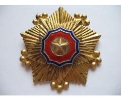 Орден государственного знамени 1 степени (произв. СССР ММД) для иностранцев