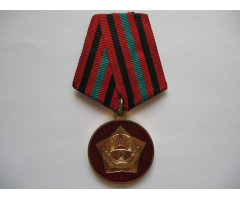 """Афганистан медаль """"За заслуги""""  за 15 лет выслуги (ММД)"""