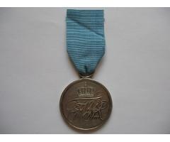 "Пруссия медаль ""За заслуги перед государством"""