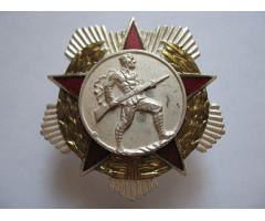 Албания орден За храбрость