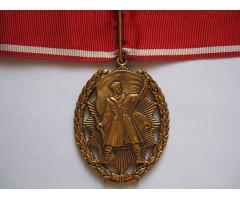 Орден Народного героя