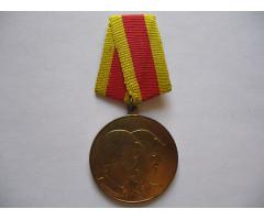 """Албания медаль """"За Долголетнюю Службу в Вооруженных Силах"""""""