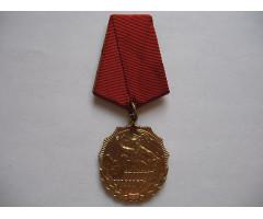 Албания Орден Флага