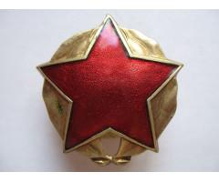 Албания орден Партизанской звезды 1 ст