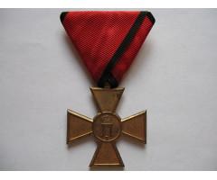 Памятный крест 1913 года (за Вторую Балканскую войну).