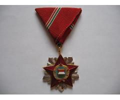 Орден за заслуги перед Социалистической Родиной