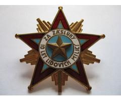 Чехословакия Орден за заслуги 10 лет Народной милиции 1-й степени