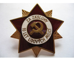 Чехословакия Орден за заслуги 10 лет Народной милиции 2-й степени