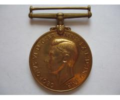 Специальная медаль за выслугу лет в полиции