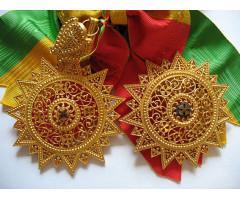 Орден Звезды Эфиопии 1 класса