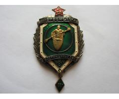 Первенство вооруженных сил гребля 3-е место 1967 год