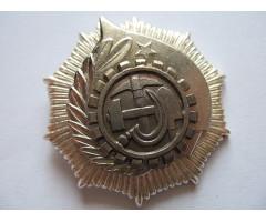 Албания Орден Труда III степени