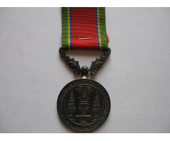 "Таиланд медаль ""Чакра Мала"""