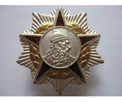 Албания орден Скаденберга 2-й степени (3-й тип)