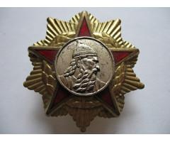 Албания орден Скаденберга 1-й степени (3-й тип)