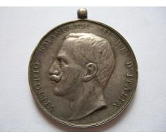 Италия медаль За заслуги перед Итальянскими Школами за рубежом..