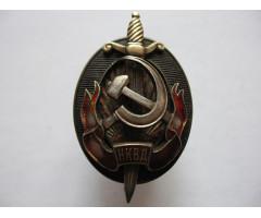 Заслуженный работник НКВД (серебро)