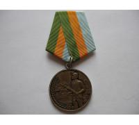 "Афганистан медаль ""Верность""  (ММД)"