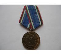 Медаль в память 30-летия образования Болгарской Народной Армии.
