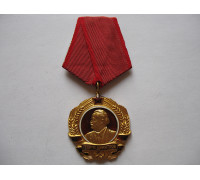 Болгария орден Георгий Димитров