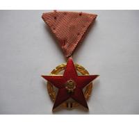 Венгрия орден Красной Звезды