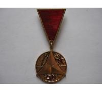 Знак СКВВ участнику национально-революционной войны
