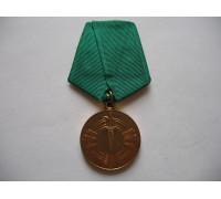 Афганистан медаль 10 лет Саурской революции ( ММД )