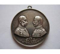Памятная медаль союза Австро-Венгрии и Германии в первой Мировой войне